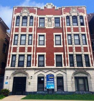 5111 S University Ave, Chicago, IL 60615